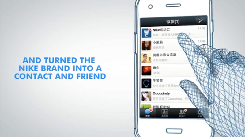 Nike's social media presence on WeChat